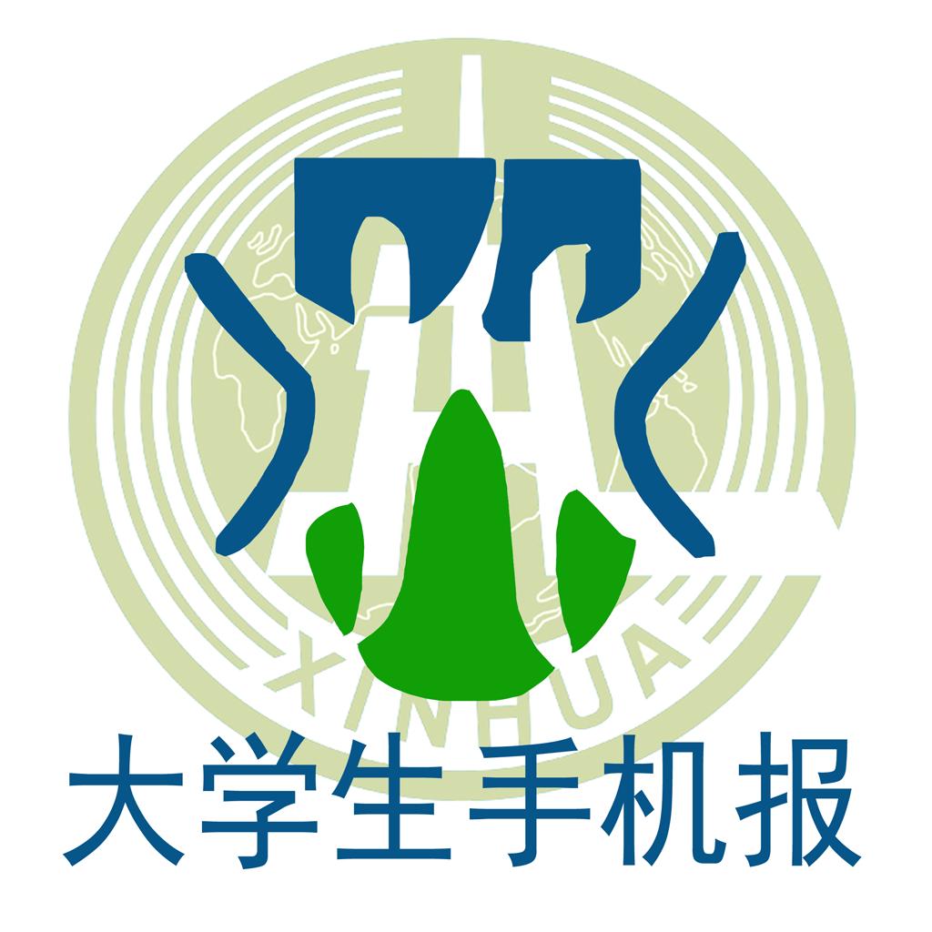 内蒙古大学生手机报